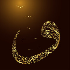Vector calligraphy golden Arabic figure and birds