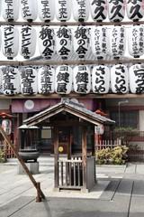 Asakusa district in Tokyo, Japan