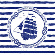 Nautical emblem with sailing ship