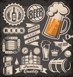 Set  of beer emblems, symbols and logos - 66927000