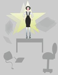 Звезда офиса