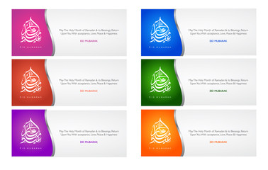 Eid Mubarak, greeting card, Happy Eid Vector