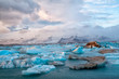 Icebergs drifting to sea in Iceland - 66954000