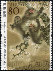 stamp printed in japan shows Plum flower