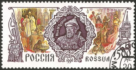 Ivan IV Vasilyevich Terrible (Grozny)