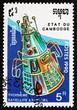 Postage stamp Cambodia 1990 Artificial Satellite