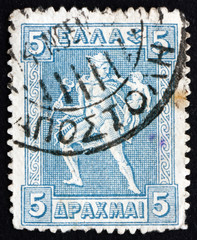 Postage stamp Greece 1922 Hermes Carrying Infant Arcas