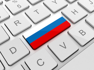 Russia flag on keyboard button