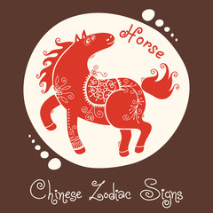 Horse. Chinese Zodiac Sign