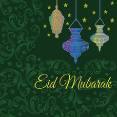 Eid Mubarak greetings.
