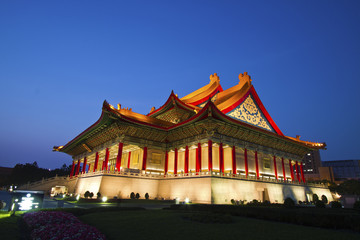 Taiwan National Theater and Concert Hall