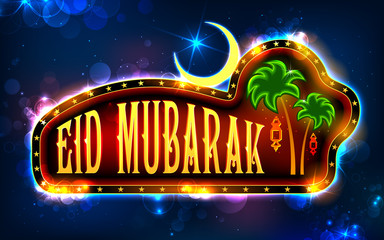 Eid Mubarak (Happy Eid) Wishing