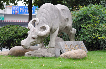 Monument to a buffalo in Shanghai, China