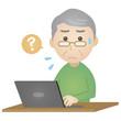 PC操作をする老人