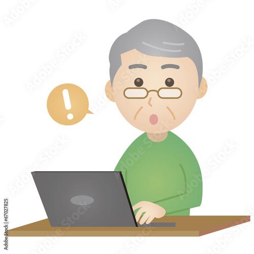 PC操作をする老人2