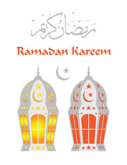 Ramadan lantern on white background