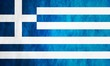 Greek grunge flag