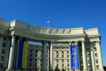 Минтстерство иностранных дел. Киев. Украна