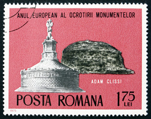 Postage stamp Romania 1975 Monument and Projected Reconstruction