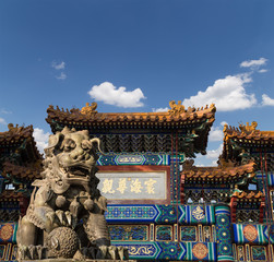 Bronze Guardian Lion Statue in Yonghe Temple in Beijing, China