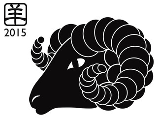 2015 Year of the Ram Silhouette