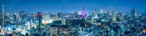 Tokyo Skyline Plakát