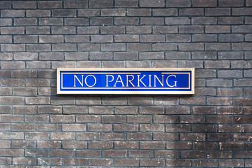 No parking written on a wall