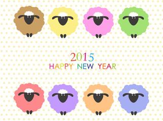 羊の年賀状