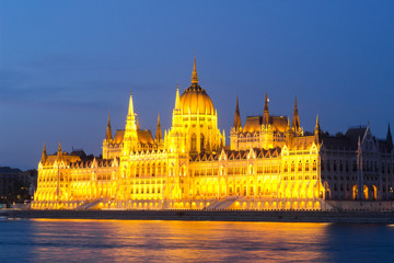 House of the Nation, Budapest, Hungary