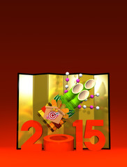 Kadomatsu Ornament And 2015 Number With Text Space