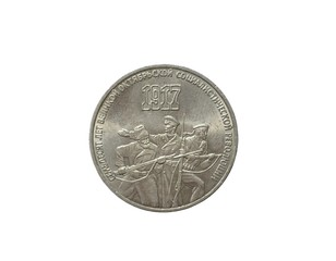 3 rubles 70 years of the great October socialist revolution