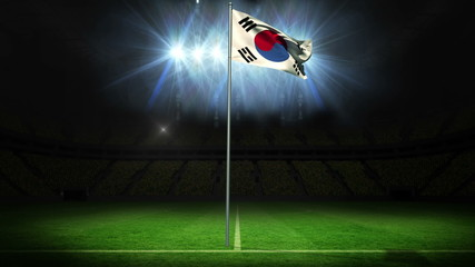 Korea republic national flag waving on flagpole