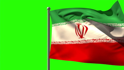 Iran national flag waving on flagpole