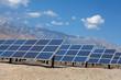 Leinwanddruck Bild - Solar Panels