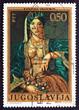 Postage stamp Yugoslavia 1971 Woman in Serbian Costume