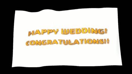 結婚おめでとうコングラチュレーション旗3マスク付き
