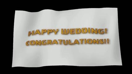 結婚おめでとうコングラチュレーション旗2マスク付き
