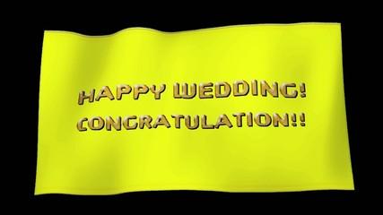 結婚おめでとうコングラチュレーション旗マスク付き
