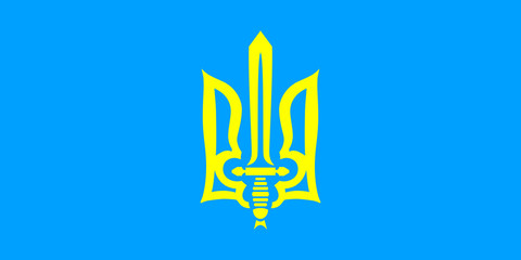Flag Organization of Ukrainian Nationalists