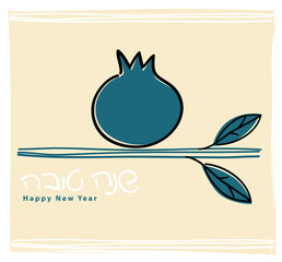Jewish New Year Pomegranate With  Text , Holiday