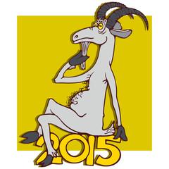 Год козла,2015