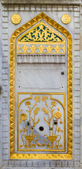 Islamic washstand with Koran, Istanbul, Turkey