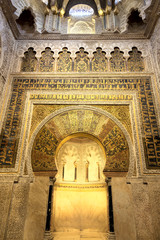 The Mihrab in Mosque of Cordoba (La Mezquita), Spain, Europe. Ho