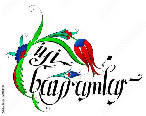 Dekoratif Tipografi Bayram Kutlaması