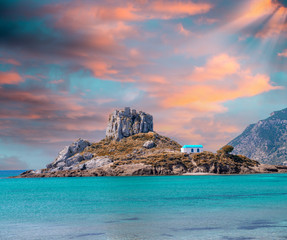 View on small island of Kastri near Kefalos town, Kos island (Gr