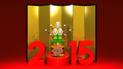 Kadomatsu Ornament And 2015 Number