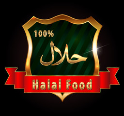 100 % halal food Product Label shield