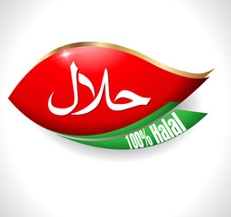100 % halal food Product Label fresh- vector eps10
