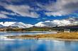 Lake Tekapo, New Zealand - 67233609