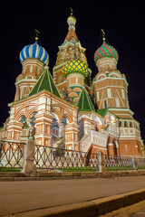 St. Basil's Cathedral on Red Square in Moscow, Russia.